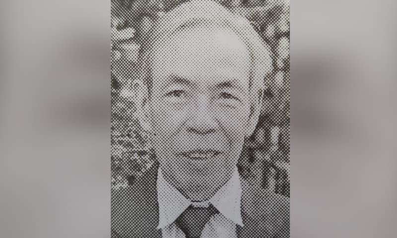 Trần Hoàng Sơn